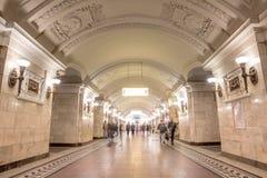 Krajobraz piękny wnętrze w staci metru przy Moskwa Obrazy Royalty Free