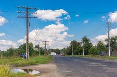 Krajobraz z środkową ulicą mała wioska MIloradove Fotografia Stock
