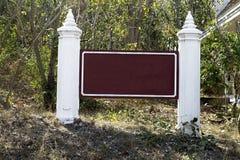Krajobrazowego natura pustego billboardu pusty brown kolor Obraz Stock