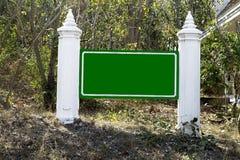 Krajobrazowego natura pustego billboardu pusty zielony kolor Obraz Royalty Free