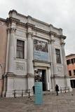 krajobrazowy venetian Wenecja, piękny miasto w każdy sezonie, bliskoznaczny z romansem, sztuką, kulturą i historią, zdjęcie stock