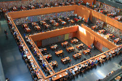 Krajowa biblioteka Chiny Zdjęcia Stock