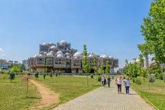 Krajowa biblioteka w Pristina Zdjęcia Stock