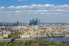 Krajowa kontrolnego centre obrona federacja rosyjska Obraz Royalty Free