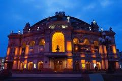 Krajowa opera i teatr baletowy Zdjęcie Stock