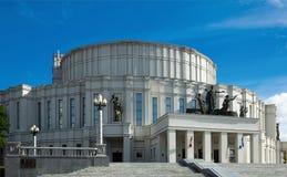 Krajowa opera i teatr baletowy Zdjęcia Royalty Free
