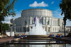 Krajowa opera i teatr baletowy Zdjęcie Royalty Free