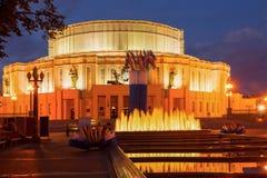 Krajowa opera i teatr baletowy Zdjęcia Stock