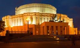 Krajowa opera i teatr baletowy Fotografia Stock