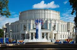 Krajowa opera i teatr baletowy Obraz Royalty Free