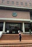 Krajowa Środkowa biblioteka w Taipei Zdjęcie Royalty Free