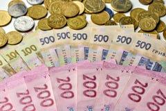 krajowa waluta Ukraina papier i żelazo pieniądze w górę widoku gotówka fotografia royalty free