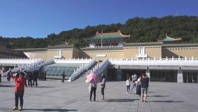 Krajowego pałac muzeum w Tajwan zbiory wideo