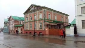 Krajowi budynki na ulicie w Kazan w jesieni Fotografia Stock
