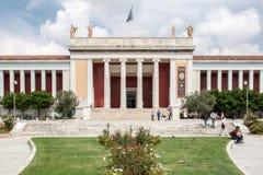 Krajowy Archeologiczny Muzealny Ateny Grecja Obraz Royalty Free