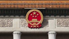 Krajowy emblemat Chiny obrazy royalty free