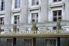 Krajowy galerii sztuki Singapur główne wejście Zdjęcie Royalty Free