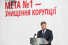 Krajowy korupci biuro Ukraina fotografia royalty free