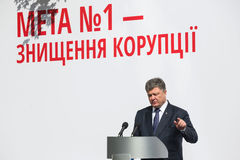Krajowy korupci biuro Ukraina zdjęcia stock