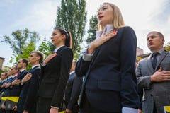 Krajowy korupci biuro Ukraina obrazy stock