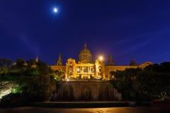 Krajowy muzeum sztuki Catalonia, Barcelona Zdjęcia Royalty Free