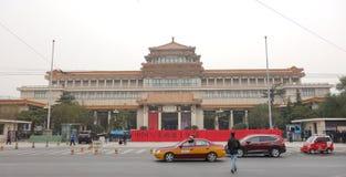 Krajowy muzeum sztuki Chiny Obrazy Stock