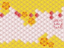 Krajowy orientalny wzór, barwiący rybi waży karpiowy Koja i Sakura kwitnie ilustracji