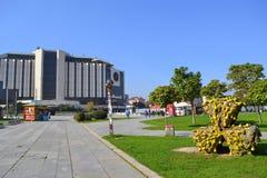 Krajowy pałac kultura park, Sofia zdjęcie royalty free