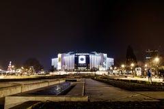 Krajowy pałac kultura, Sofia, Bułgaria przy nocą Fotografia Royalty Free