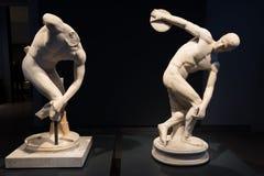 Krajowy Romański muzeum - dyska miotacz obraz royalty free