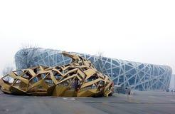 Krajowy stadium w Pekin Obraz Royalty Free