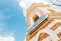 Krajowy Tekstylny muzeum przy Kuala Lumpur, Malezja obrazy stock