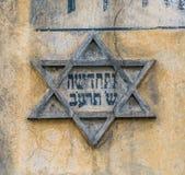 Kraków 22 de agosto de 2017: David Star en la pared del synagoge anterior i Fotografía de archivo