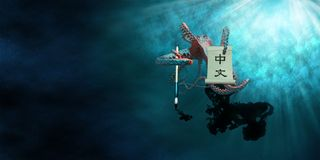 Krake der Schreibkünstler hat chinesische Sprache mit seiner Tinte geschrieben lizenzfreie abbildung
