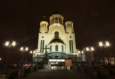 Kram na Kravi,Church of Blood,Ekaterinburg Royalty Free Stock Photo