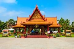 Krama Hall in Phnom Penh Stock Photos