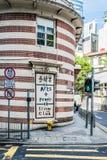 Krana Soho Świetlicowa centrala Hong Kong obrazy royalty free