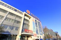 Krankenhaus der Universität von Peking, luftgetrockneter Ziegelstein rgb lizenzfreies stockfoto