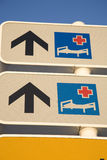Krankenhaus-Zeichen Lizenzfreies Stockfoto