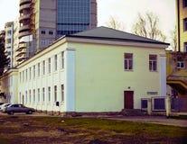 Krankenhausgebäude Lizenzfreies Stockfoto