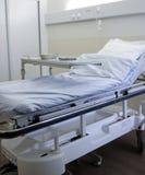 Krankenhauszimmer Stockfotografie