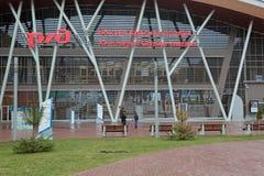 Krasnaya Polyana station royalty free stock photos