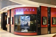 Krasnaya Stock Photos