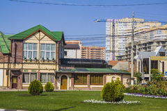 Krasnih partizangata i Krasnodar Royaltyfria Bilder