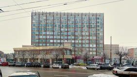 Krasnoarmeysky aleja, dom 7, Tula, Rosja, Styczeń, 31, 2015: Międzynarodowy centrum biznesu Obraz Royalty Free