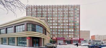 Krasnoarmeysky aleja, dom 7, Tula, Rosja, Styczeń, 31, 2015: Międzynarodowy centrum biznesu Zdjęcie Royalty Free