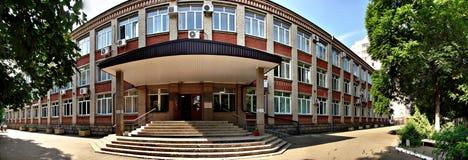 Krasnodar delstatsuniversitet av kultur och konster royaltyfria foton