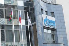 Krasnodar, région de Krasnodar, Russie, 06 18 2018 le bâtiment de photos libres de droits
