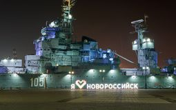 Vew of night port Novorossiysk royalty free stock photography