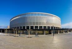 Krasnodar Rosja, Luty, - 21, 2017: Parkowi jaworowi drzewa przed stadium FC Krasnodar na Luty 21, 2017 Zdjęcia Royalty Free